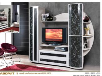 Шкаф комбинированный «Фаворит» - Мебельная фабрика «Калинковичский мебельный комбинат»