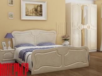 Спальный гарнитур Натали 3