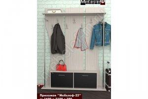 Прихожая Мебелеф 22 - Мебельная фабрика «МебелеФ»