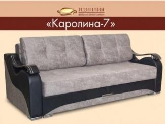 Диван еврокнижка Каролина 7 - Мебельная фабрика «Идиллия»