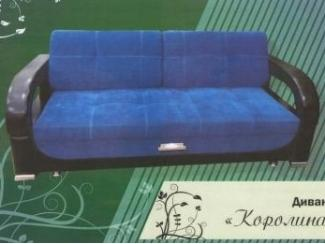 Диван с синем цвете Каролина  - Мебельная фабрика «Фараон»