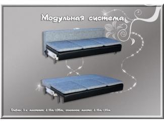 Модульная система трехместный диван - Мебельная фабрика «Соло»