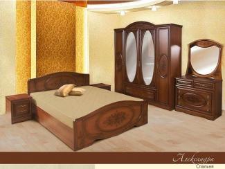 Спальня «Александра» - Мебельная фабрика «Бакаут»