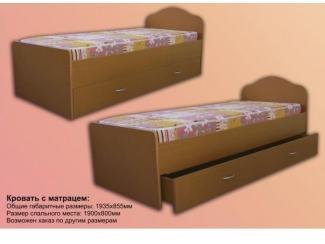 Кровать односпальная с ящиком  - Мебельная фабрика «На Трёхгорной»