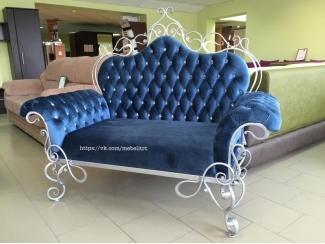 Кованный диван Армель с элементами каретной стяжки - Мебельная фабрика «Mebelit», г. Ульяновск