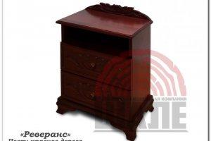 Прикроватная тумба Реверанс - Мебельная фабрика «ВМК-Шале»