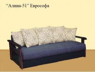 Еврософа Алина 51 - Мебельная фабрика «Алина», г. Москва