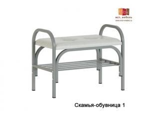 Скамья-обувница 1 - Мебельная фабрика «МСТ. Мебель»