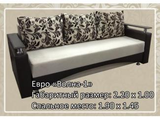 Прямой диван Волна 1