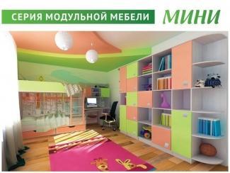 Детская серии Мини - Мебельная фабрика «Шадринская»