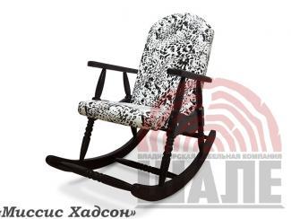 Кресло-качалка Миссис Хадсон - Мебельная фабрика «ВМК-Шале»
