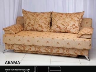 диван прямой Абама так-так