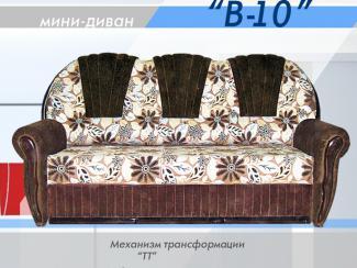 Мини-диван В 10 - Мебельная фабрика «Идиллия»