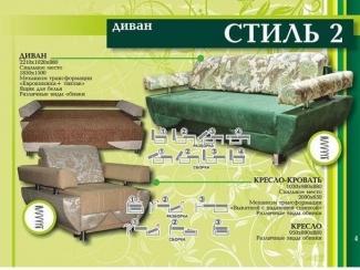 Прямой диван Стиль 2 - Мебельная фабрика «Икар»