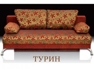 Диван прямой еврокнижка Турин  - Мебельная фабрика «Альянс-М»