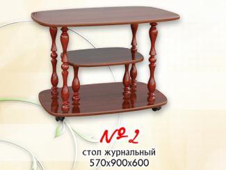 Стол журнальный №2 - Мебельная фабрика «Мальта-С»