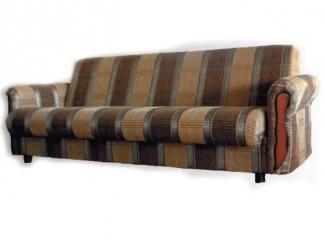 Классический прямой диван Книжка - Мебельная фабрика «Вега»