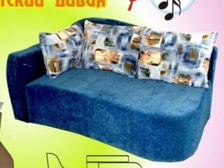 детский диван Джулия - Мебельная фабрика «Аккорд»