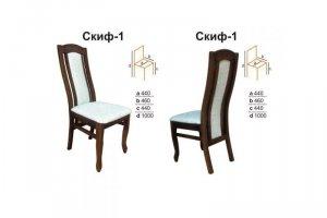 Стул Скиф 1  - Мебельная фабрика «Вектра-мебель»