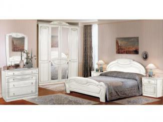 Спальня «Александрина 2.2» - Мебельная фабрика «Ружанская мебельная фабрика»
