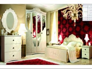 Спальный гарнитур Арина 2 - Мебельная фабрика «Альбина»