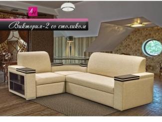 Угловой диван Виктория 2 со столиком - Мебельная фабрика «Любимая мебель»
