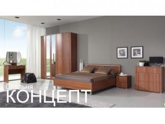 Спальня Концепт - Мебельная фабрика «Дятьково»