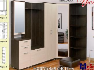 Прихожая «Уют» - Мебельная фабрика «Мебель Прогресс»