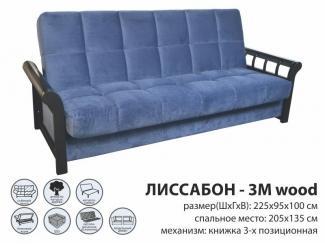 Диван Лиссабон 3М Люкс Wood - Мебельная фабрика «Аврора»