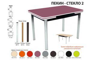 Стол обеденный Пекин стекло 2 - Мебельная фабрика «Аврора»
