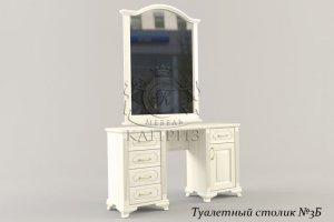 Туалетный стол 3Б с зеркалом - Мебельная фабрика «Каприз»