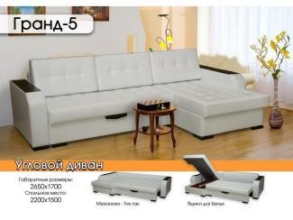Белый диван с оттоманкой Гранд 5