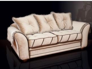диван прямой Латиф - Мебельная фабрика «Истелио», г. Саратов
