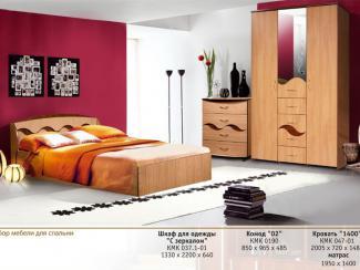 Набор мебели для спальни - Мебельная фабрика «КМК»