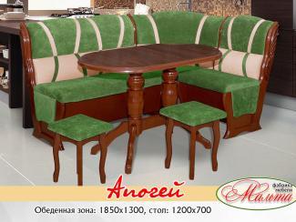 Обеденная группа «Апогей» - Мебельная фабрика «Мальта-С»