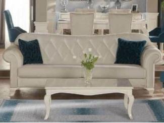 Диван прямой в гостиную Валентина - Импортёр мебели «Bellona (Турция)»