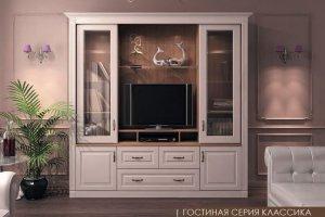 Гостиная Классика - Мебельная фабрика «ALDO»
