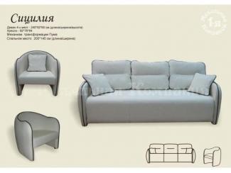 Диван прямой Сицилия - Изготовление мебели на заказ «1-я мебельная компания», г. Нижний Новгород