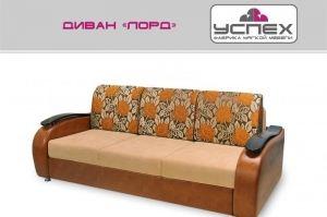 Диван прямой Лорд - Мебельная фабрика «Успех»