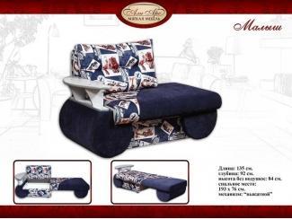 Детский диван Малыш  - Мебельная фабрика «Али Арс», г. Кузнецк