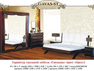 Спальня Снежана (орех) - Мебельная фабрика «Gavas-St», г. Ставрополь