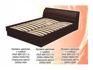 Кровать с тумбой в изголовье - Мебельная фабрика «КрайМебель-Краснодар»
