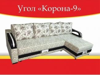 Угловой диван Корона-9 - Мебельная фабрика «Корона»