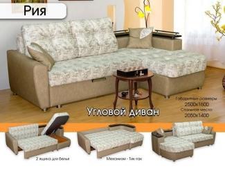 Светлый диван с полками Рия