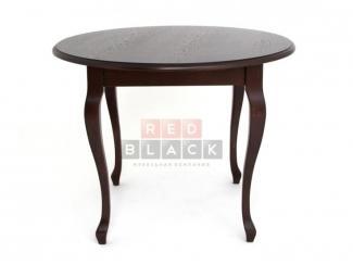 Стол обеденный 1000-D круглый - Импортёр мебели «RedBlack»