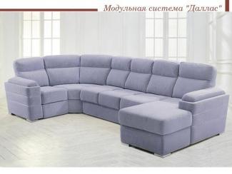 Модульная система Даллас  - Мебельная фабрика «Глория», г. Ульяновск