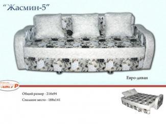 Диван прямой Жасмин - Мебельная фабрика «Самур»