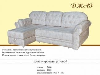 Угловой диван Джаз - Мебельная фабрика «Suchkov-mebel»