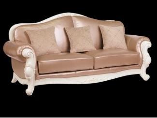 Диван С 3-местный 2538300L - Импортёр мебели «Carpenter»