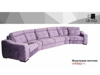 Диван Модульная Система Гранд 7 - Мебельная фабрика «Ивушка» г. Усолье-Сибирское